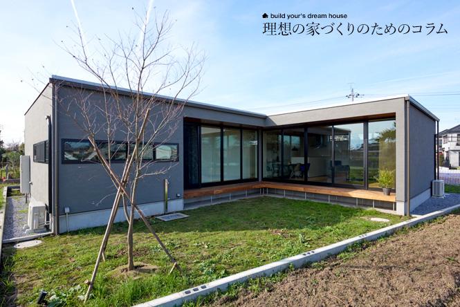 芝生に面したL字型の平屋住宅