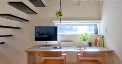【実例紹介】狭小住宅で知るべき7つの注意点と、収納等に困らない有効な間取り術